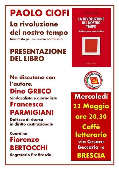 Eventi_2019_05_22_Brescia_Ciofi_400x570