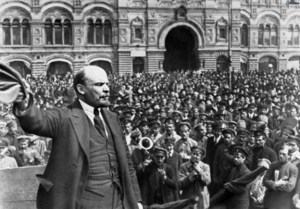 Prc_2020_11_07_Lenin